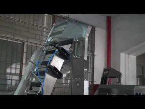 เซอร์โวหมุนขวดอัตโนมัติเครื่องสูงสุดสำหรับฝาเกลียวพลาสติก