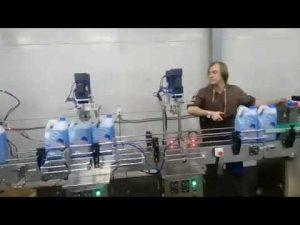 อัตโนมัติป้องกันการกัดกร่อนทำความสะอาดห้องน้ำน้ำยาฆ่าเชื้อน้ำยาฟอกขาวของเหลวสายเครื่องบรรจุ