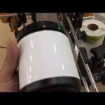 ขวดแก้วสัตว์เลี้ยงอลูมิเนียมสามารถและเครื่องติดฉลากขวดสติกเกอร์
