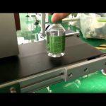 เครื่องติดฉลากสติกเกอร์ตั้งโต๊ะสำหรับขวดน้ำพลาสติก