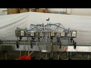 เกียร์อัตโนมัติขนาดเล็กปั๊มขวดสบู่เหลวเครื่องบรรจุราคา