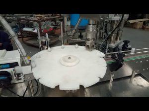 ขายร้อนอัตโนมัติเต็มรูปแบบ 10 มิลลิลิตร 20 มิลลิลิตร 25 มิลลิลิตรหลอดทดลองบรรจุสูงสุดที่กำหนดเครื่องบรรจุภัณฑ์