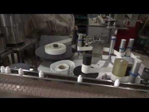 ขวดซักผ้าอัตโนมัติบรรจุเครื่องสูงสุดที่กำหนดหยดตากรอกสายการผลิต