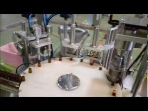 ของเหลวอัตโนมัติอี 10ml ขวดบรรจุเครื่อง capping เสียบ