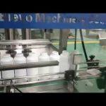 เครื่องบรรจุขวดผงซักฟอกซักผ้า, สายการผลิตน้ำยาซักผ้า