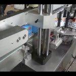 เครื่องติดฉลากสติกเกอร์ขวดอัตโนมัติสองด้านสำหรับขวดกลม