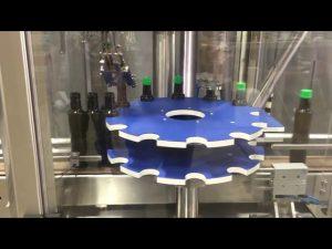 ropp อลูมิเนียมฝาเกลียวอัตโนมัติเครื่องปิดผนึกสูงสุดสำหรับขวดแก้ว