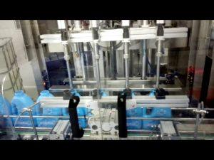 100-1000 มิลลิลิตรสบู่เหลวอัตโนมัติซักมือสบู่มือเจลทำความสะอาดเครื่องบรรจุ