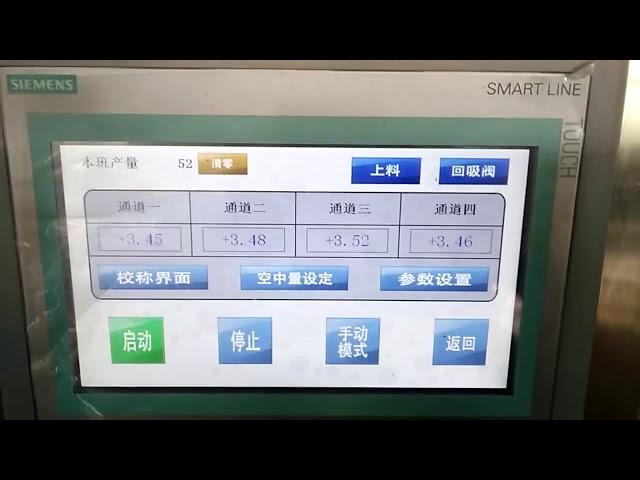 ที่มีคุณภาพสูง 20l ชั่งน้ำหนักน้ำมันมะกอกเครื่องบรรจุ
