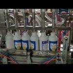 อัตโนมัติดิจิตอลควบคุมปั๊มน้ำหอมน้ำมันมะกอกของเหลวเครื่องบรรจุ