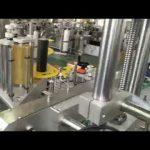 พลาสติกอัตโนมัติและขวดแก้วขวดตนเองกาวเครื่องติดฉลากสติกเกอร์