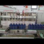 ประเทศจีนอัตโนมัติ 5000ml หล่อลื่นมอเตอร์น้ำมันเครื่องบรรจุสำหรับอุตสาหกรรมรถยนต์