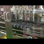 plc ควบคุมอัตโนมัติลูกสูบน้ำมันมะกอกบรรจุเครื่องบรรจุ