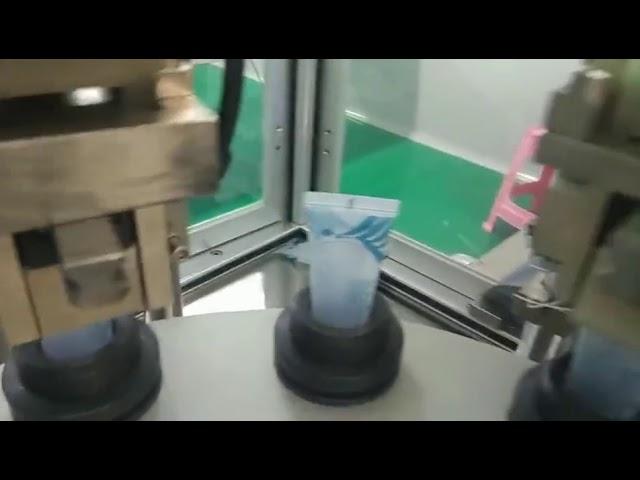 เครื่องสำอางอัตโนมัติยาอาหารหลอดพลาสติกบรรจุเครื่องปิดผนึก